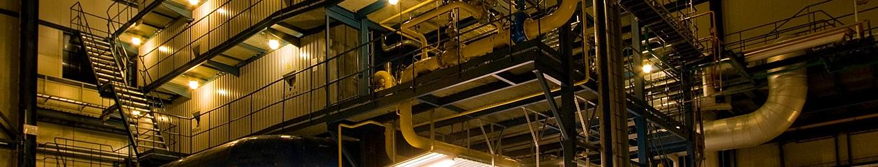 Энергосервис